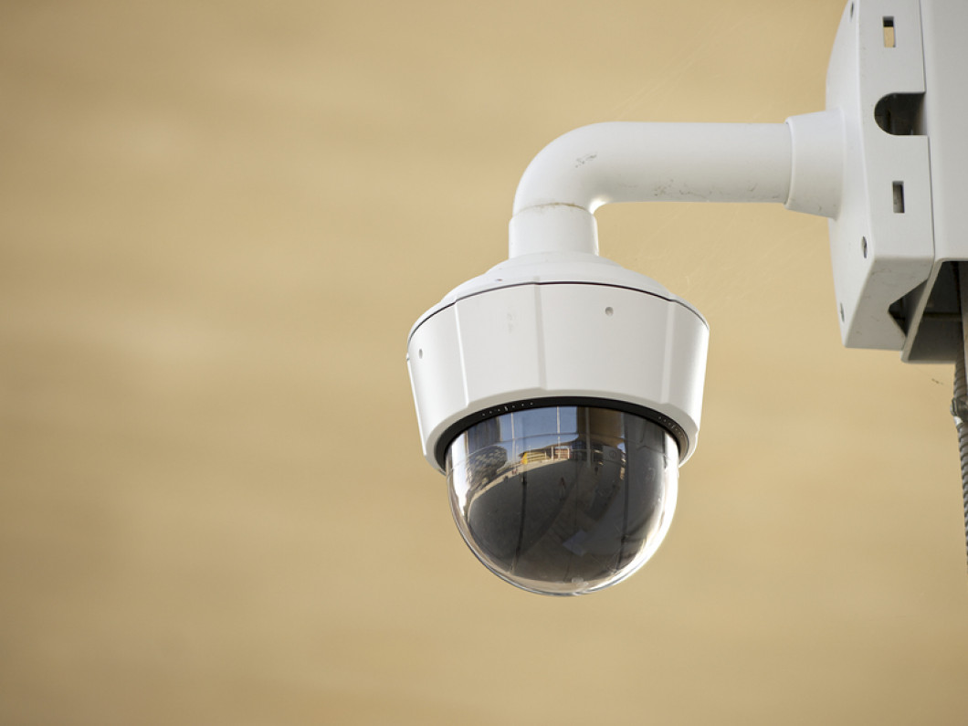 Surveillance Installation & Maintenance